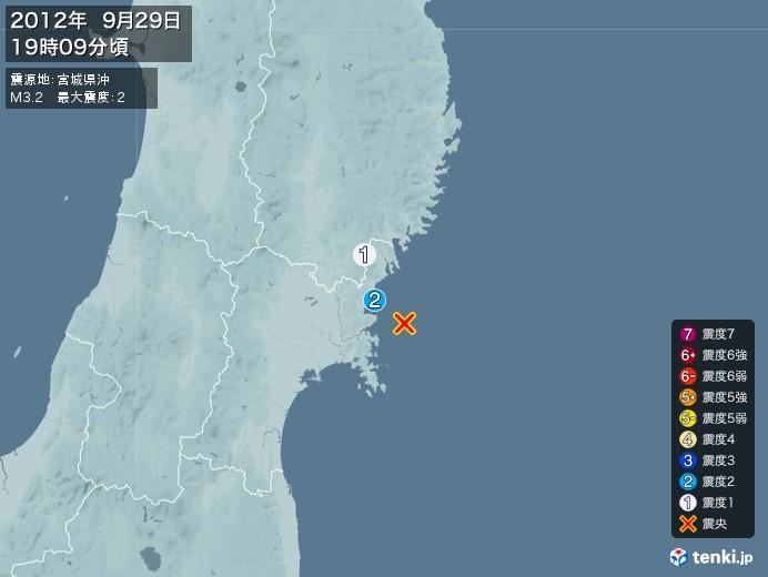 地震情報(2012年09月29日19時09分発生)