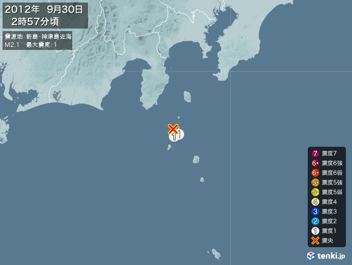 地震情報(2012年09月30日02時57分発生)