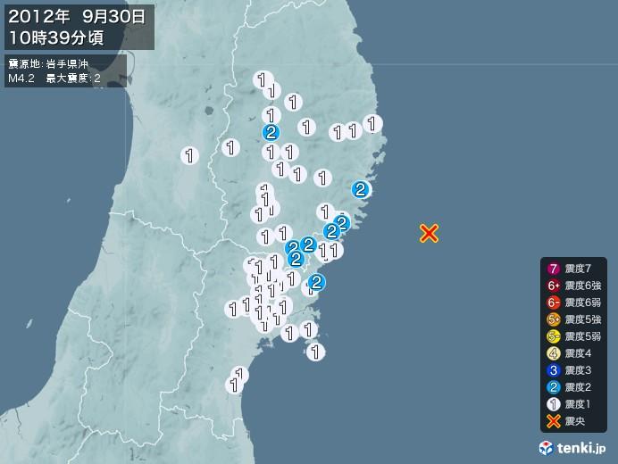 地震情報(2012年09月30日10時39分発生)