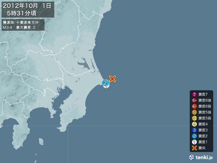 地震情報(2012年10月01日05時31分発生)