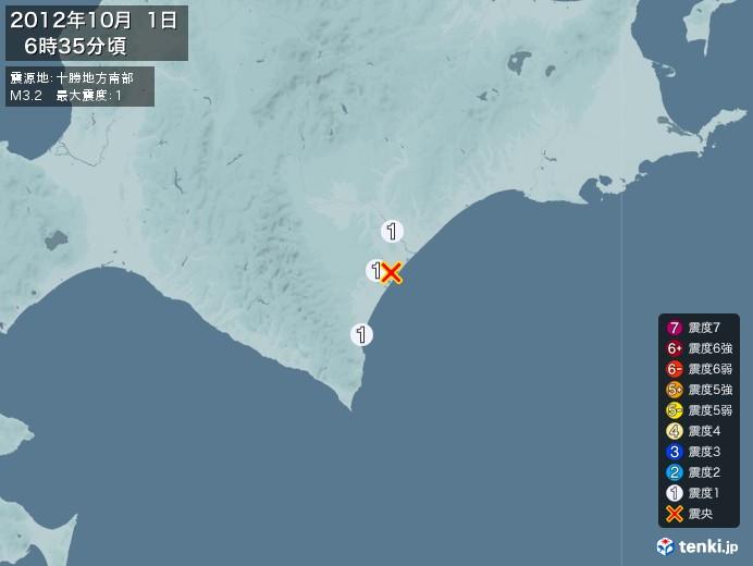地震情報(2012年10月01日06時35分発生)