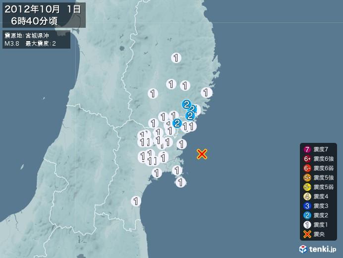 地震情報(2012年10月01日06時40分発生)