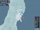 2012年10月01日06時40分頃発生した地震