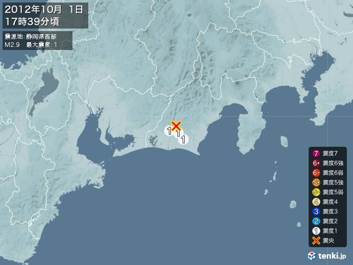地震情報(2012年10月01日17時39分発生)