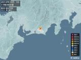 2012年10月01日17時39分頃発生した地震