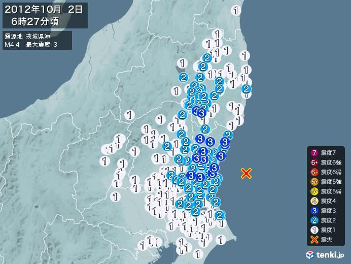 地震情報(2012年10月02日06時27分発生)