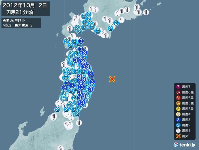 地震情報(2012年10月02日07時21分発生)