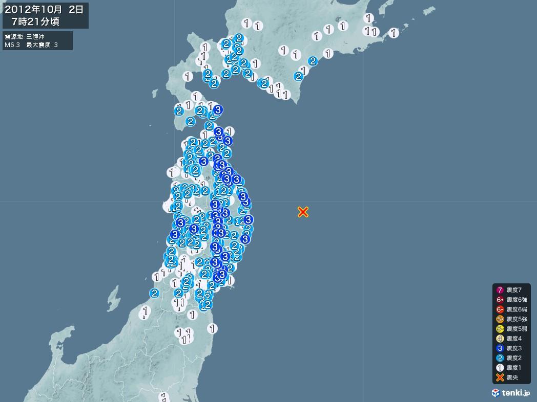 地震情報 2012年10月02日 07時21分頃発生 最大震度:3 震源地:三陸沖(拡大画像)