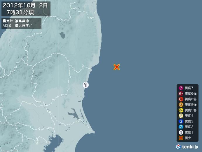 地震情報(2012年10月02日07時31分発生)