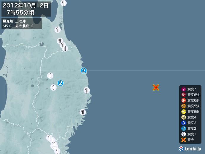 地震情報(2012年10月02日07時55分発生)