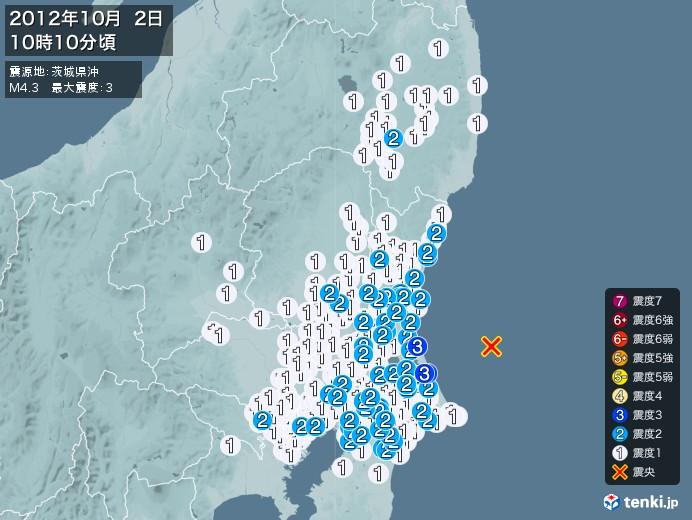 地震情報(2012年10月02日10時10分発生)