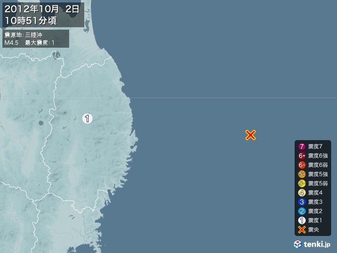 地震情報(2012年10月02日10時51分発生)