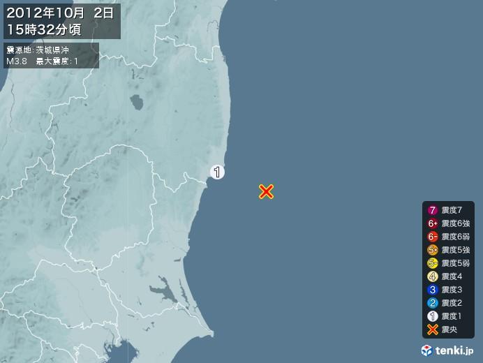 地震情報(2012年10月02日15時32分発生)