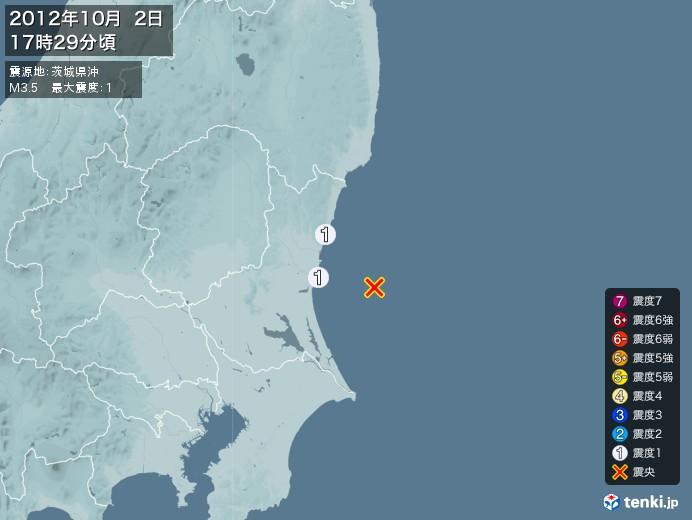 地震情報(2012年10月02日17時29分発生)