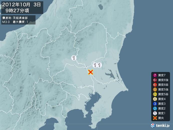 地震情報(2012年10月03日09時27分発生)