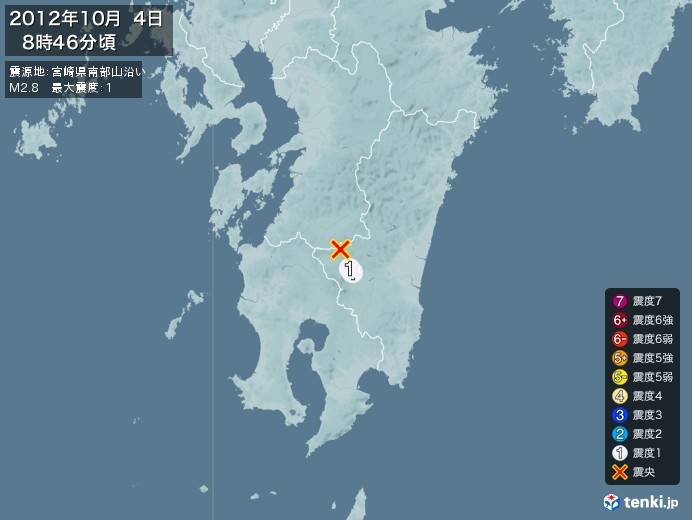 地震情報(2012年10月04日08時46分発生)