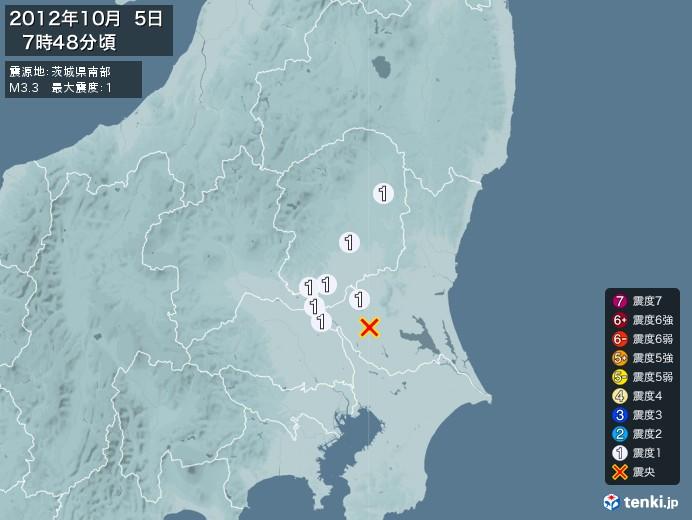 地震情報(2012年10月05日07時48分発生)