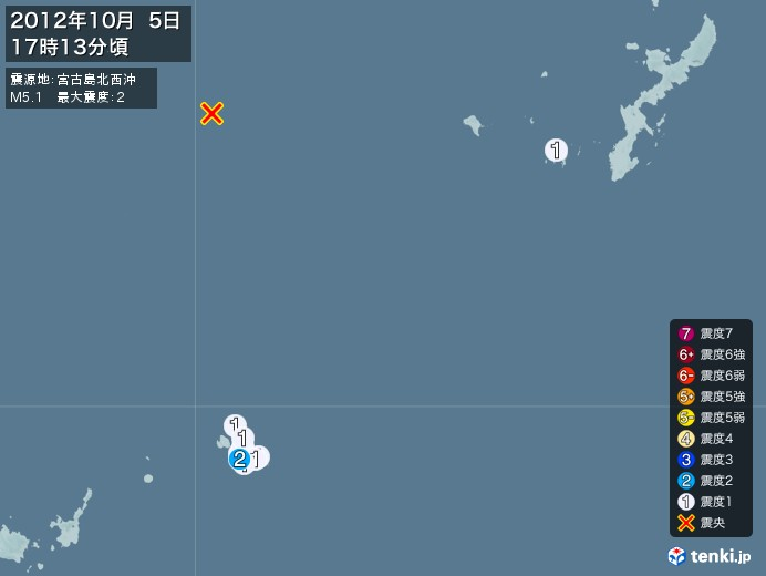 地震情報(2012年10月05日17時13分発生)