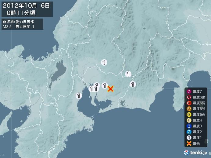 地震情報(2012年10月06日00時11分発生)