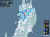 2012年10月06日01時19分頃発生した地震