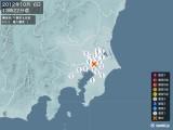 2012年10月06日13時22分頃発生した地震