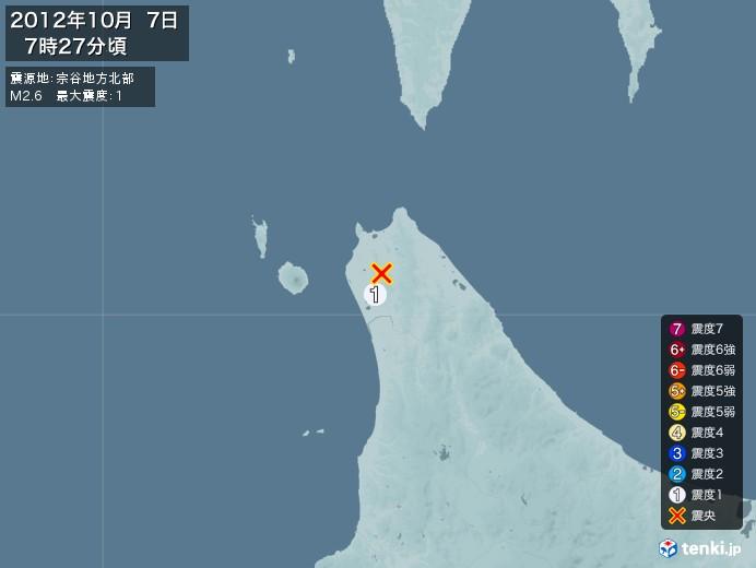 地震情報(2012年10月07日07時27分発生)