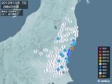 2012年10月07日08時43分頃発生した地震