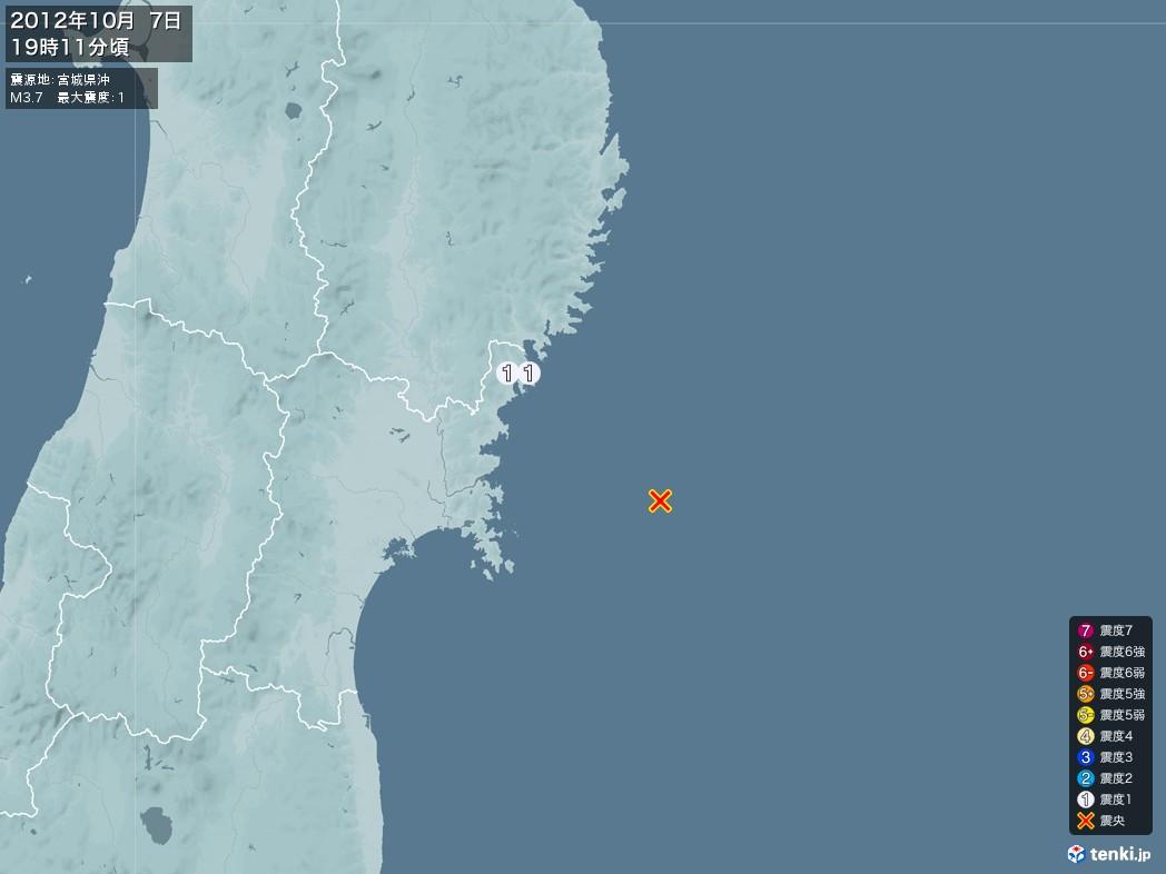 地震情報 2012年10月07日 19時11分頃発生 最大震度:1 震源地:宮城県沖(拡大画像)