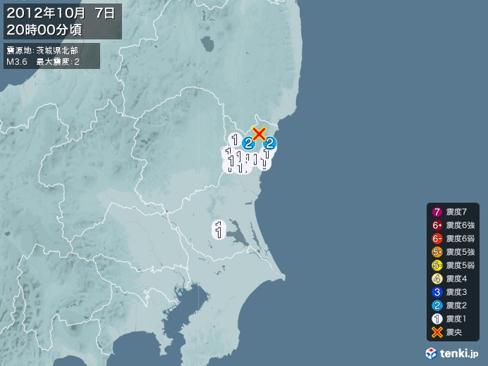 地震情報(2012年10月07日20時00分発生)