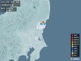 2012年10月07日20時00分頃発生した地震