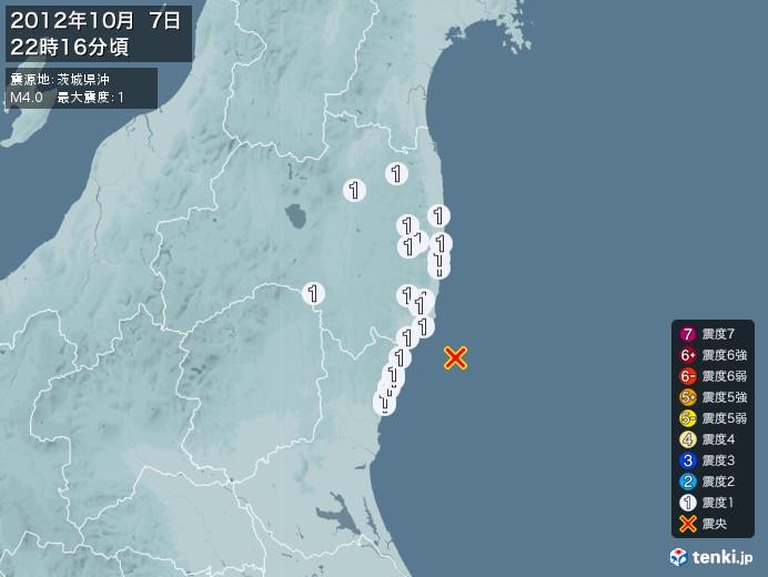 地震情報(2012年10月07日22時16分発生)