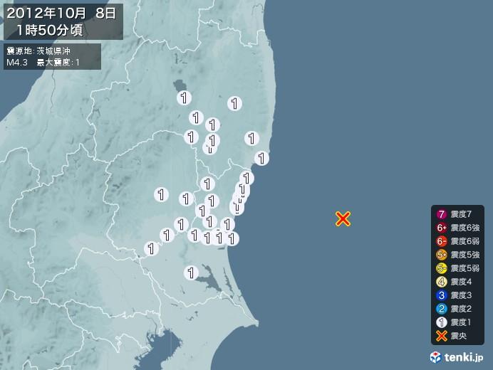 地震情報(2012年10月08日01時50分発生)