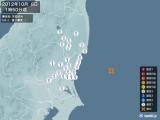 2012年10月08日01時50分頃発生した地震