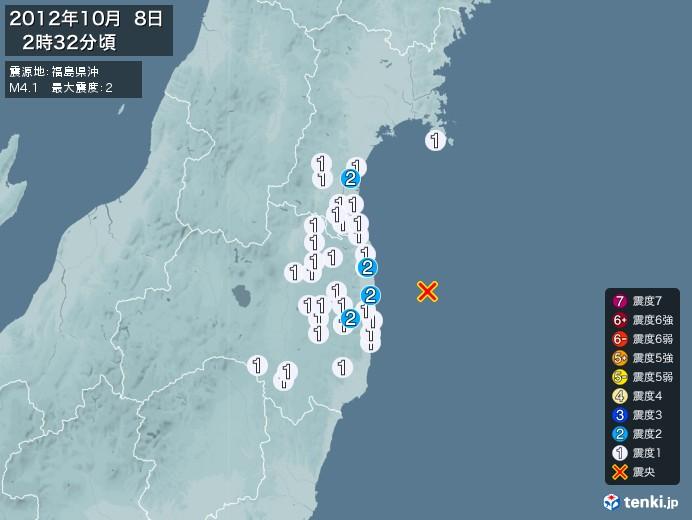 地震情報(2012年10月08日02時32分発生)