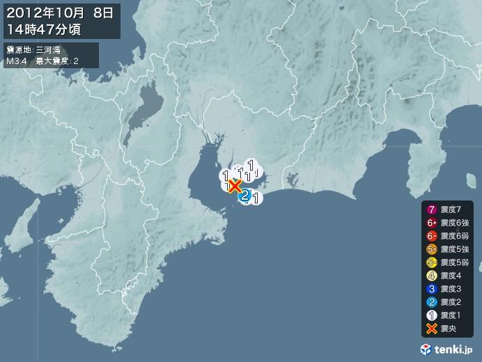 地震情報(2012年10月08日14時47分発生)