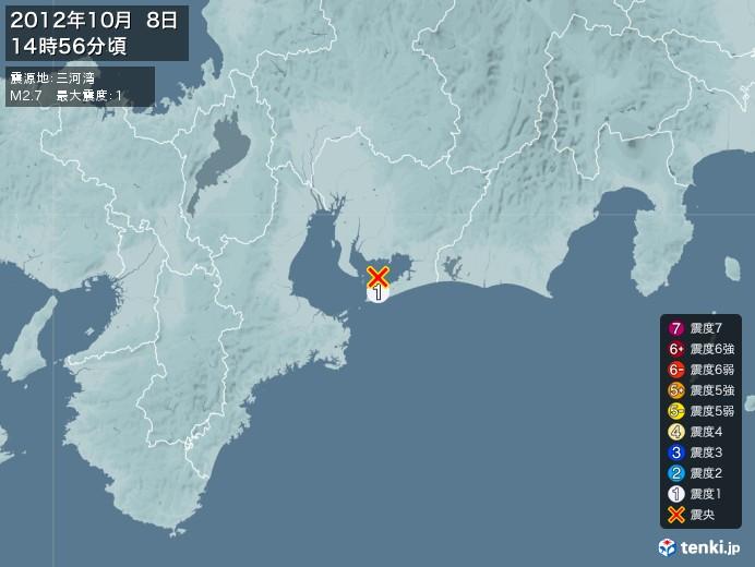 地震情報(2012年10月08日14時56分発生)