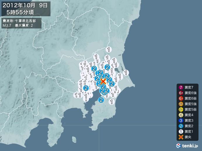 地震情報(2012年10月09日05時55分発生)