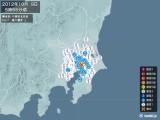 2012年10月09日05時55分頃発生した地震
