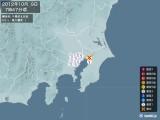 2012年10月09日07時47分頃発生した地震
