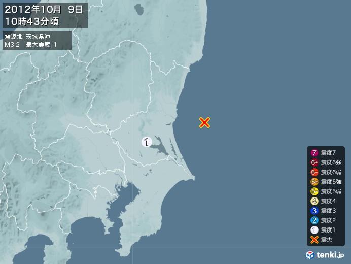 地震情報(2012年10月09日10時43分発生)