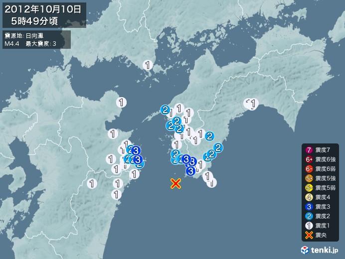地震情報(2012年10月10日05時49分発生)