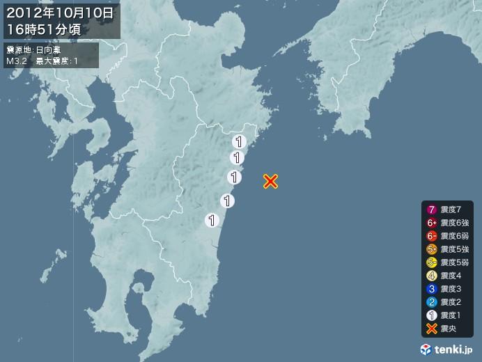 地震情報(2012年10月10日16時51分発生)