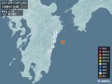 2012年10月10日16時51分頃発生した地震