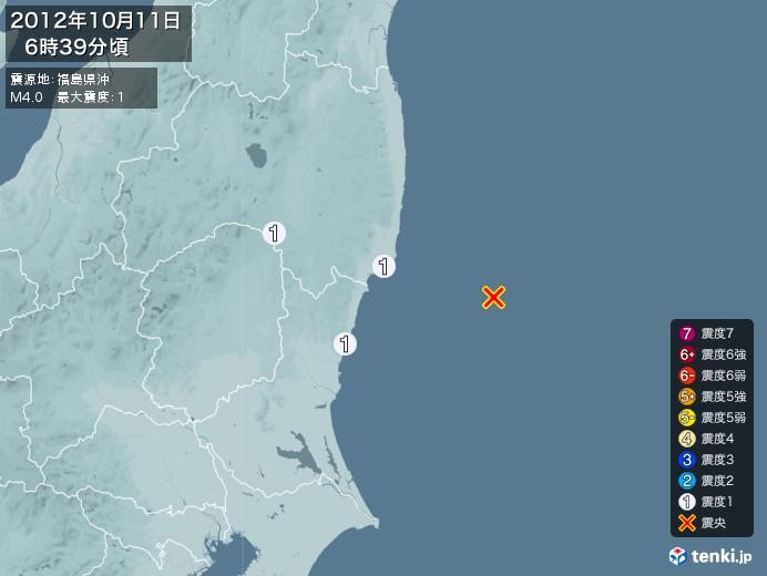 地震情報(2012年10月11日06時39分発生)