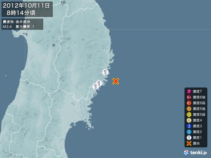 地震情報(2012年10月11日08時14分発生)