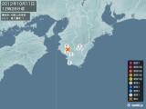 2012年10月11日12時28分頃発生した地震