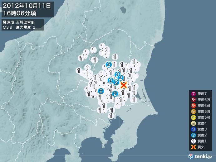 地震情報(2012年10月11日16時06分発生)