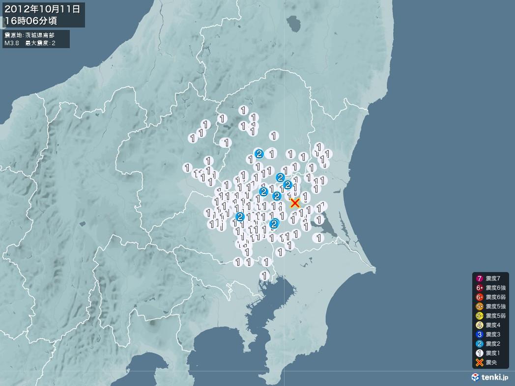 地震情報 2012年10月11日 16時06分頃発生 最大震度:2 震源地:茨城県南部(拡大画像)