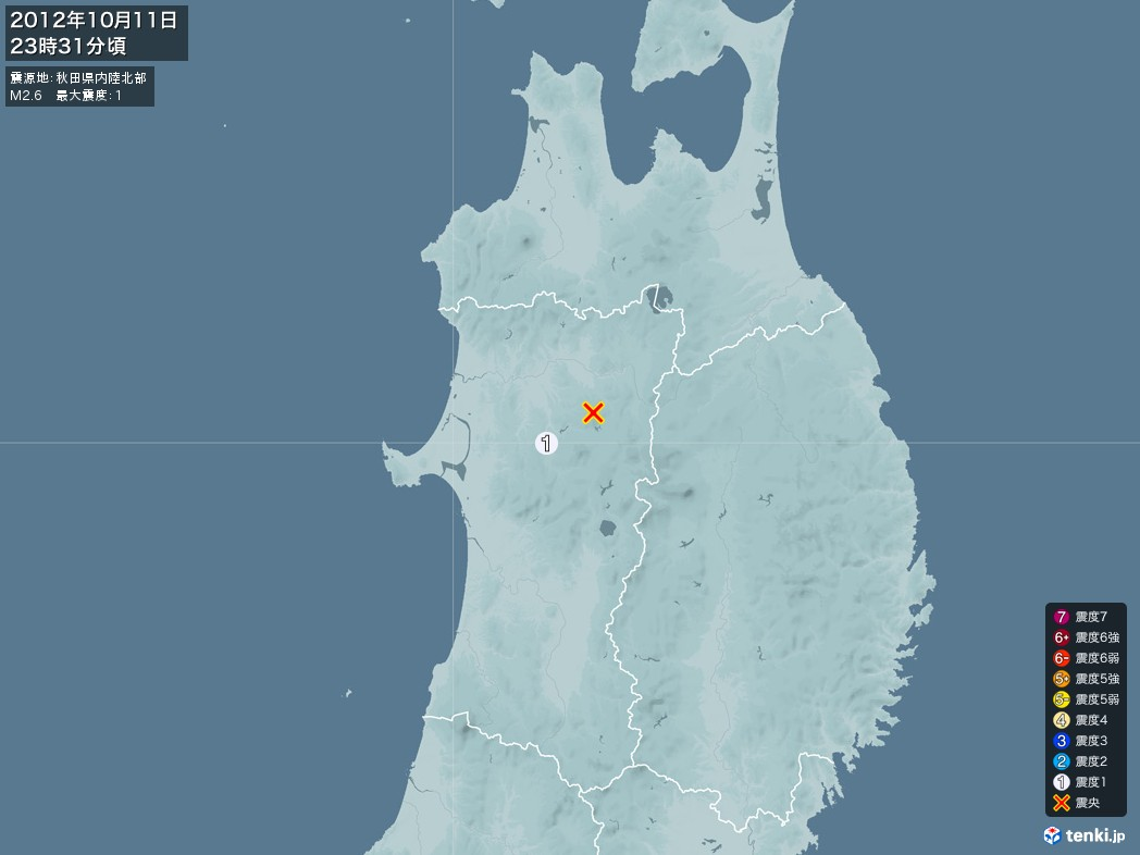 地震情報 2012年10月11日 23時31分頃発生 最大震度:1 震源地:秋田県内陸北部(拡大画像)