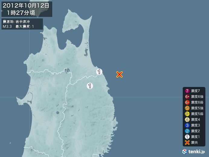 地震情報(2012年10月12日01時27分発生)